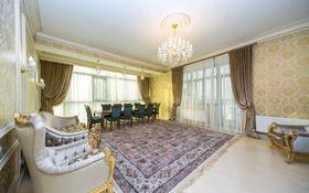 3-комнатная квартира, 145 м², 2/6 этаж, Нажимеденова 15 за 85 млн 〒 в Нур-Султане (Астана)