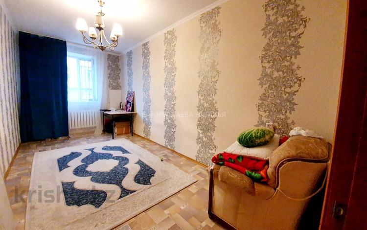 3-комнатная квартира, 86 м², 4/5 этаж, Кайрата Рыскулбекова за 22.8 млн 〒 в Нур-Султане (Астана), Алматы р-н