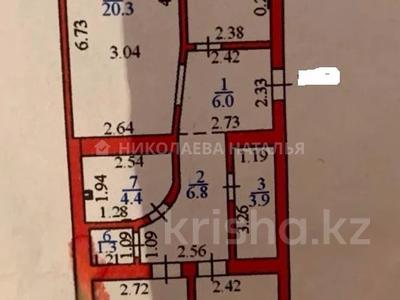 3-комнатная квартира, 86 м², 4/5 этаж, Кайрата Рыскулбекова за 22.8 млн 〒 в Нур-Султане (Астана), Алматы р-н — фото 16