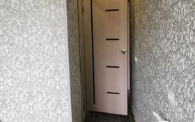 1-комнатная квартира, 30 м², 2/5 этаж, мкр Юго-Восток, Язева 11 за 10 млн 〒 в Караганде, Казыбек би р-н