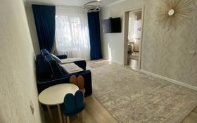 2-комнатная квартира, 57 м², 1/5 этаж, Жастар 15 за 21 млн 〒 в Усть-Каменогорске
