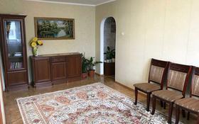 4-комнатная квартира, 61 м², 4/5 этаж, 6 микрорайон,Есенберлина 21 за 15 млн 〒 в Жезказгане