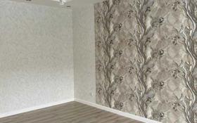 1-комнатная квартира, 47 м², 6/7 этаж, Толе Би 44/1 за 18.3 млн 〒 в Нур-Султане (Астана), Есиль р-н
