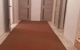 4-комнатный дом, 125 м², 10 сот., Шерқала 5/43 за 7.3 млн 〒 в Батыре
