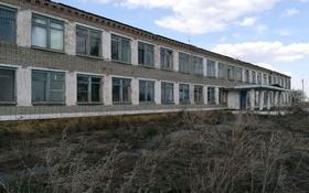Здание, площадью 3000 м², Школьная 1 за ~ 4 млн 〒 в Костанае