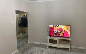 3-комнатная квартира, 70 м², 1/5 этаж, Сайрам — САЙРАМ за 22.5 млн 〒 в Шымкенте