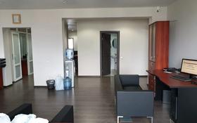 6-комнатная квартира, 220.8 м², 15/15 этаж, Ходжанова 76 за 90 млн 〒 в Алматы, Бостандыкский р-н