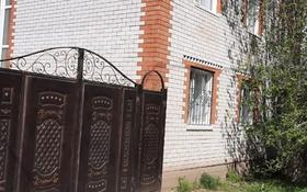 5-комнатный дом, 200 м², 4 сот., Старый город 60 за 25 млн 〒 в Актобе, Старый город