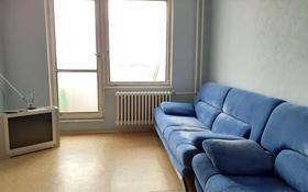 1-комнатная квартира, 37 м², 6/9 этаж, 4-й микрорайон 36 за 11 млн 〒 в Аксае