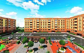 3-комнатная квартира, 87.8 м², Батыс 2 за ~ 12.3 млн 〒 в Актобе, мкр. Батыс-2