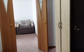 2-комнатная квартира, 55 м², 8/9 этаж, Карагайлы 28 за 16.5 млн 〒 в Семее