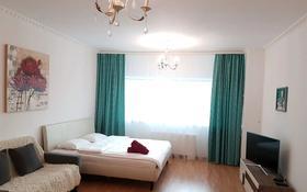 1-комнатная квартира, 45 м², 4 этаж посуточно, Достык 5 за 10 000 〒 в Нур-Султане (Астана), Есиль р-н
