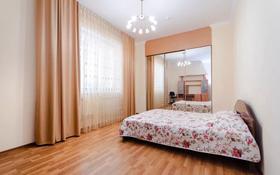 3-комнатная квартира, 138 м², 10/20 этаж посуточно, Достык 160 — Ньютона за 20 000 〒 в Алматы, Медеуский р-н