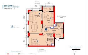 2-комнатная квартира, 84 м², 6/17 этаж, Розыбакиева 320 — Ескараева за 59.5 млн 〒 в Алматы, Бостандыкский р-н