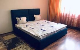 1-комнатная квартира, 65 м², 5/15 этаж посуточно, Навои 7 — Жандосова за 8 000 〒 в Алматы