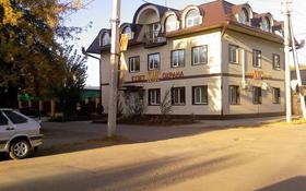 Здание, Карева 55 площадью 482 м² за 2 800 〒 в Уральске