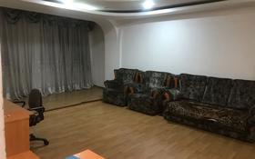 4-комнатная квартира, 106 м², 9/9 этаж помесячно, Казыбек Би 154 — Жумалиева за 170 000 〒 в Алматы, Алмалинский р-н