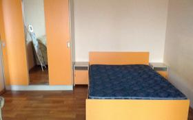 1-комнатная квартира, 40 м², 2/2 этаж помесячно, Заводская 6/20 — Абылай хана за 60 000 〒 в Каскелене