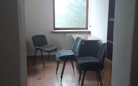 Офис площадью 35 м², Гагарина за 50 000 〒 в Талгаре