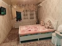 1-комнатная квартира, 80 м², 2/5 этаж посуточно, 3-й микрорайон за 5 000 〒 в Кульсары
