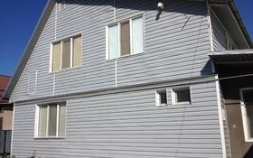 7-комнатный дом, 200 м², 8 сот., Уалиханова 17 за 25 млн 〒 в