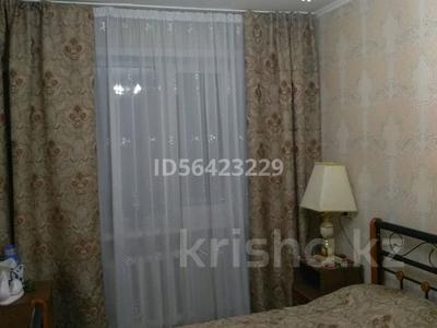2-комнатная квартира, 41.9 м², 5/5 этаж, 14-й микрорайон 1 за 8.5 млн 〒 в Семее