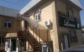 Здание, Абылай хана 62 — Победа площадью 120 м² за 250 000 〒 в Каскелене