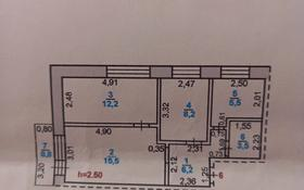 3-комнатная квартира, 51.9 м², 2/5 этаж, улица 50 лет Октября 70 — Корчагина за 10 млн 〒 в Рудном