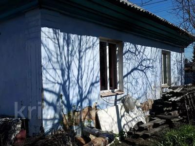 3-комнатный дом, 48 м², 10 сот., Аврора за 8.8 млн 〒 в Усть-Каменогорске