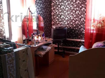 3-комнатный дом, 48 м², 10 сот., Аврора за 8.8 млн 〒 в Усть-Каменогорске — фото 3