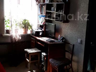 3-комнатный дом, 48 м², 10 сот., Аврора за 8.8 млн 〒 в Усть-Каменогорске — фото 4