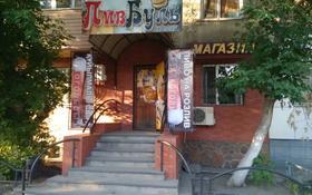 Магазин площадью 57 м², 1 микрорайон 7 — ул. Сатпаева за 18 млн 〒 в Семее