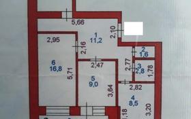3-комнатная квартира, 65 м², 2/13 этаж, Кудайбердыулы 25/1 за 21.5 млн 〒 в Нур-Султане (Астана)