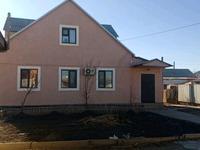 7-комнатный дом, 144 м², 5 сот., мкр. Алмагуль 79 — Майлина за 24 млн 〒 в Атырау, мкр. Алмагуль