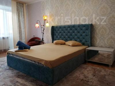 1-комнатная квартира, 40 м², 2/5 этаж посуточно, Аль-Фараби 32 за 6 000 〒 в Костанае