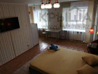 1-комнатная квартира, 40 м², 2/5 этаж посуточно, Аль-Фараби 32 за 6 000 〒 в Костанае — фото 2