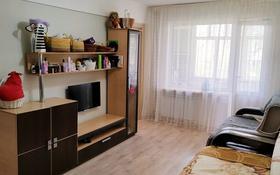 3-комнатная квартира, 50 м², 2/5 этаж, Михаэлиса 8/1 за 16 млн 〒 в Усть-Каменогорске