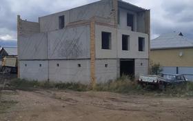 5-комнатный дом, 300 м², 12 сот., Сиреневая 8 за 7 млн 〒 в Кокшетау