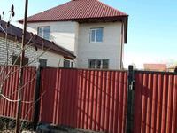 6-комнатный дом, 150 м², 7.5 сот.
