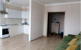2-комнатная квартира, 52 м², 3/3 этаж, Переулок Суткент 30/1 за 16.3 млн 〒 в Нур-Султане (Астана), Алматы р-н