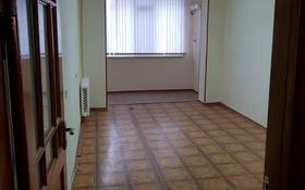 Офис площадью 60 м², 8-й мкр за 110 000 〒 в Актау, 8-й мкр