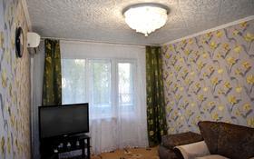 2-комнатная квартира, 45 м², 2/5 этаж, Циолковского за 11.5 млн 〒 в Уральске