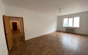 4-комнатная квартира, 160 м², 9/16 этаж, мкр Шугыла, Жуалы за 33.5 млн 〒 в Алматы, Наурызбайский р-н