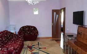 5-комнатная квартира, 90 м², 2/5 этаж, Гамалея 15 за 19 млн 〒 в Таразе