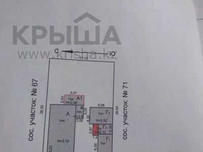 3-комнатный дом, 76 м², 6 сот., 2 Павлодар за 9.5 млн 〒 — фото 3