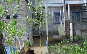 3-комнатный дом, 114 м², 8.5 сот., Ленина 252 за 14 млн 〒 в