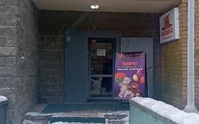 Бутик площадью 50 м², Отырар 10 за 3 000 〒 в Нур-Султане (Астане), Алматы р-н
