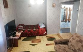 1-комнатная квартира, 32 м², 2/5 этаж, Алмотинская 72 за 10.7 млн 〒 в Усть-Каменогорске