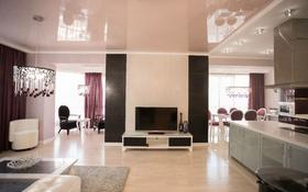 3-комнатная квартира, 124 м², 5 этаж помесячно, Аль-Фараби 53 за 600 000 〒 в Алматы, Бостандыкский р-н