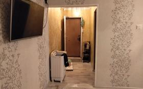 5-комнатная квартира, 48 м², 4/5 этаж, Салтанат 3 — Шестаковича за 11 млн 〒 в Таразе